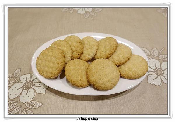 椰子酥2.JPG