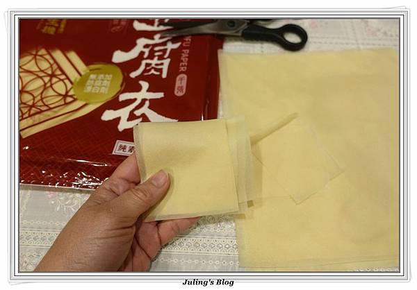 千張餛飩做法1.JPG