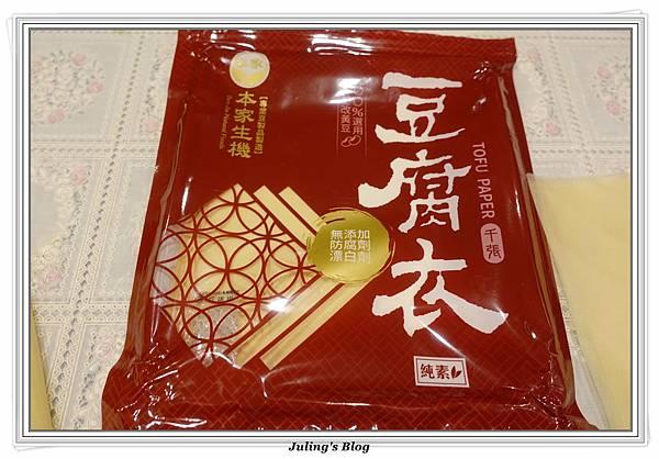 千張糯米捲做法.JPG