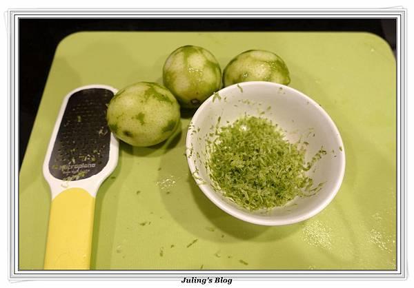 檸檬磅蛋糕做法1.JPG