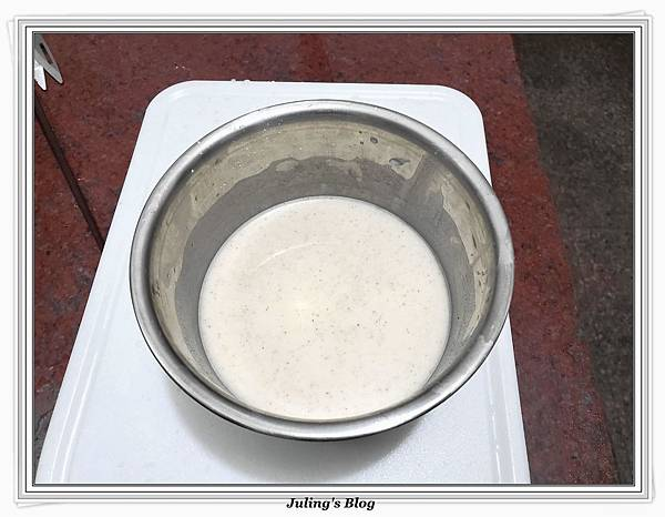 素芋頭糕做法1.jpg
