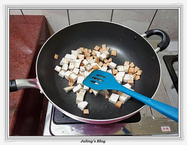 素芋頭糕做法2.jpg