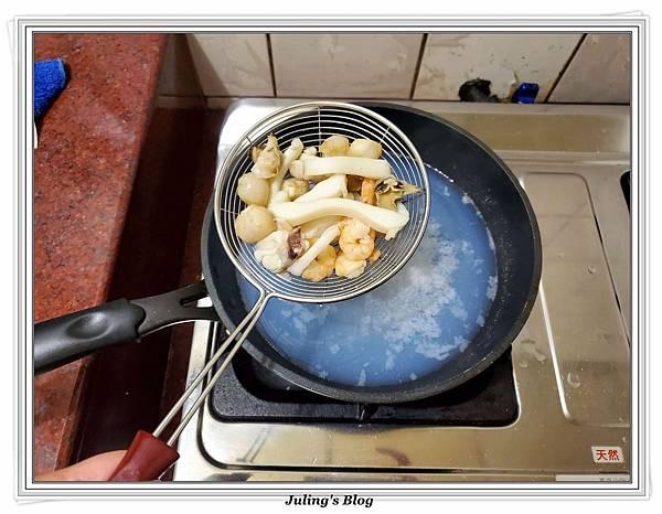 用氣炸鍋做章魚燒做法2.jpg