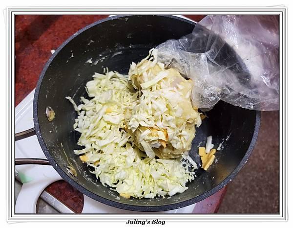 用氣炸鍋做章魚燒做法14.jpg