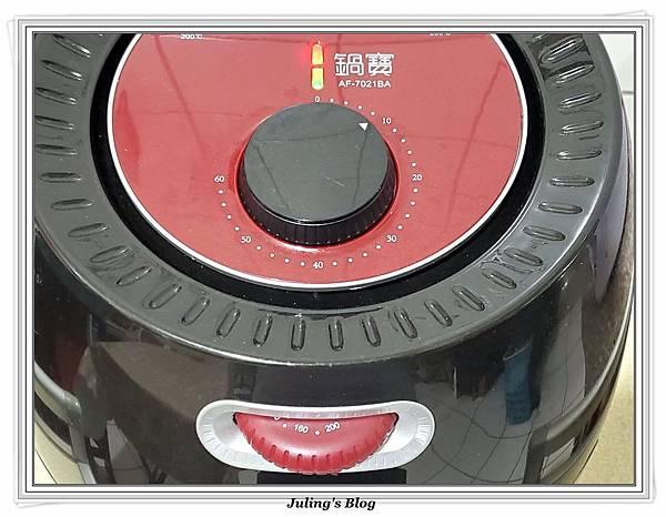 用氣炸鍋做烤玉米做法4.jpg