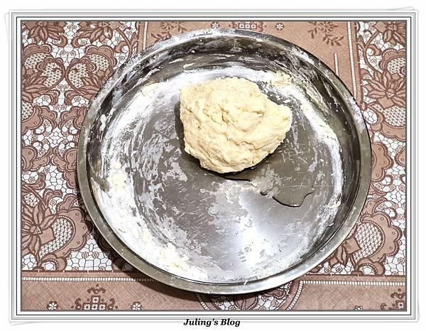 用氣炸鍋做香蔥餡餅做法3.jpg