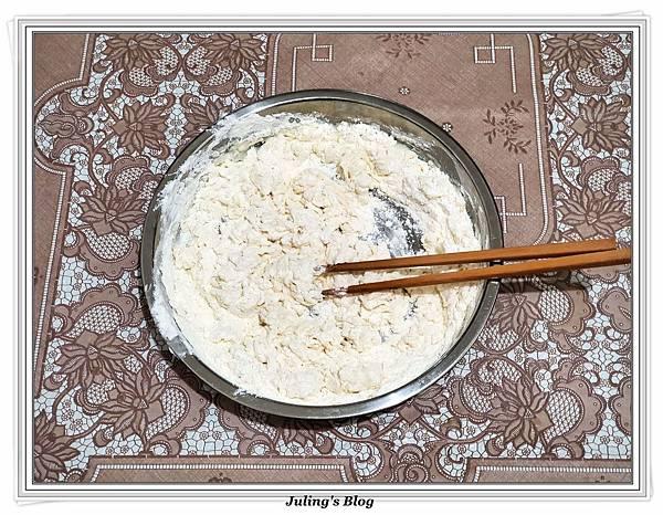 用氣炸鍋做香蔥餡餅做法2.jpg