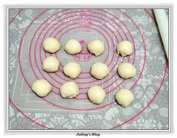 用氣炸鍋做香蔥餡餅做法8.jpg