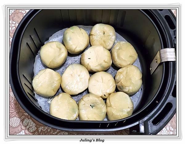 用氣炸鍋做香蔥餡餅做法14.jpg
