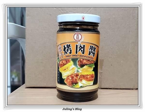 氣炸蜜汁燒肉做法.jpg