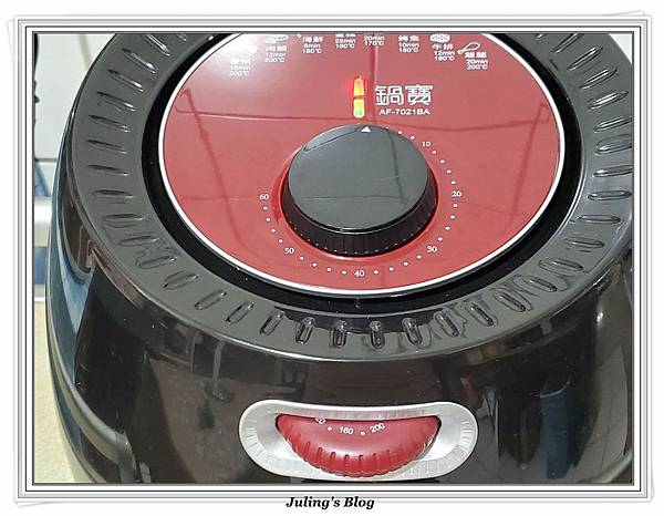 氣炸蜜汁燒肉做法23.jpg