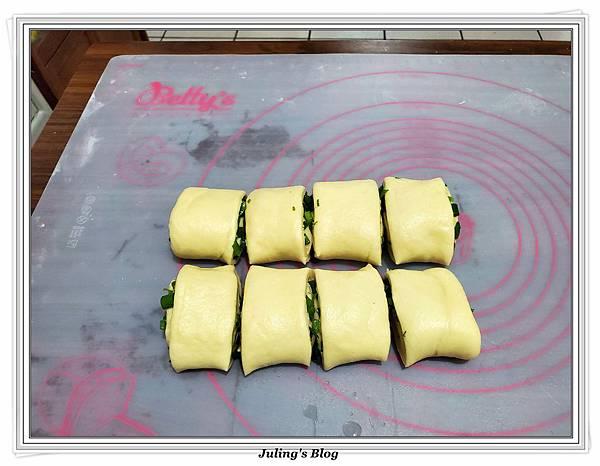 氣炸蔥燒餅做法11.jpg