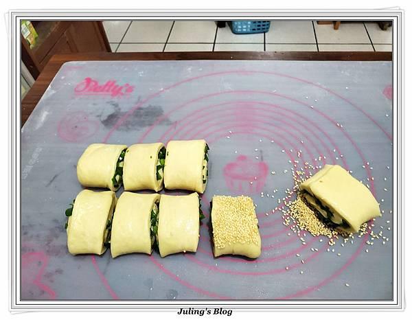 氣炸蔥燒餅做法13.jpg