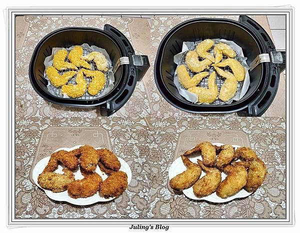 氣炸洋芋片雞翅1.jpg