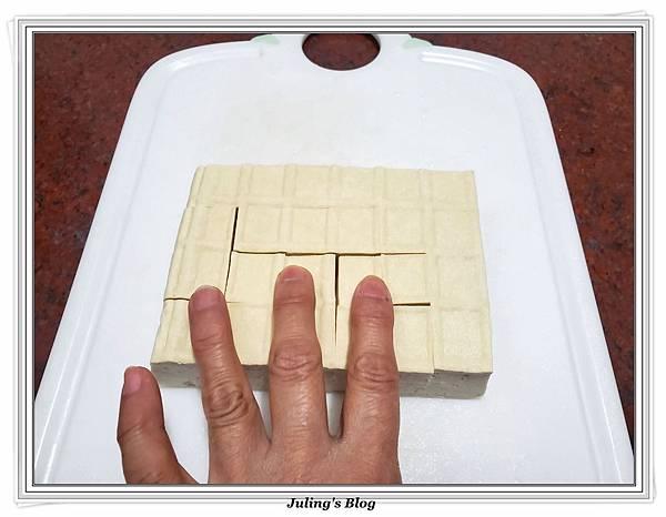 氣炸起司味噌豆腐做法2.jpg