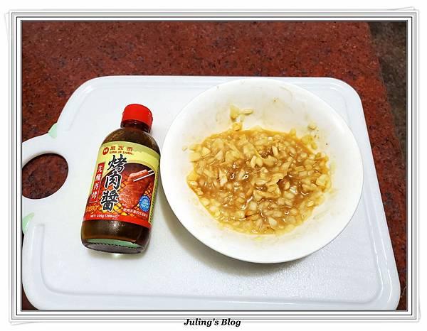 氣炸起司味噌豆腐做法9.jpg