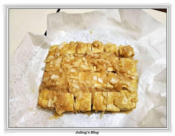 氣炸起司味噌豆腐做法16.jpg