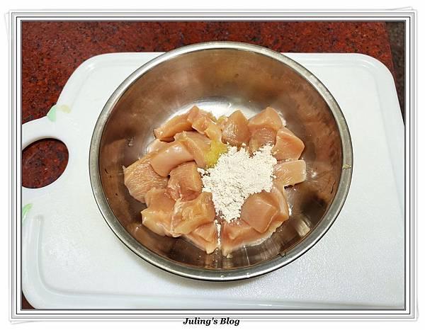氣炸鹹酥雞做法2.jpg