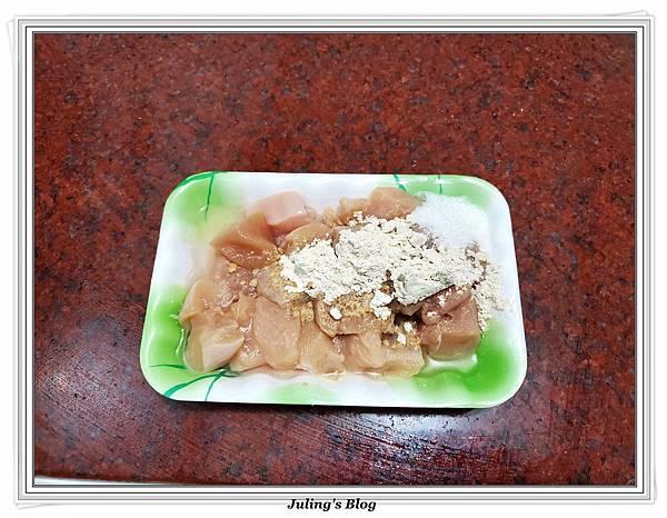 氣炸鹹酥雞做法12.jpg