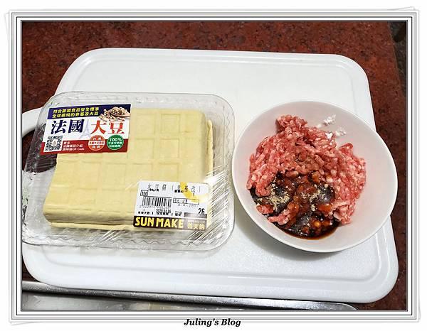 氣炸鑲豆腐做法1.jpg