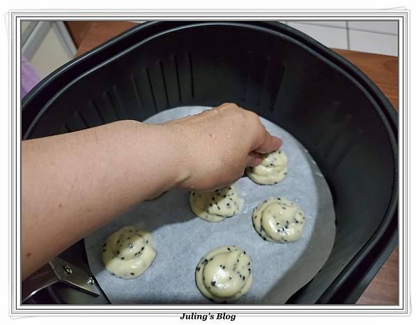 韓國麵包做法17.jpg