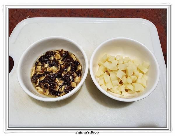 筍丁肉燥QQ粽做法1.jpg