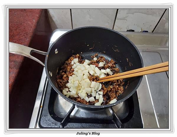 筍丁肉燥QQ粽做法6.jpg