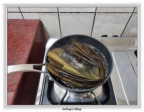 筍丁肉燥QQ粽做法9.jpg