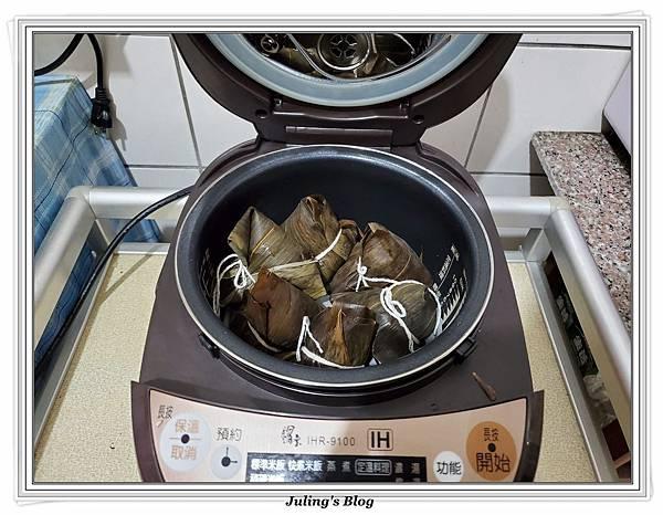 筍丁肉燥QQ粽做法23.jpg