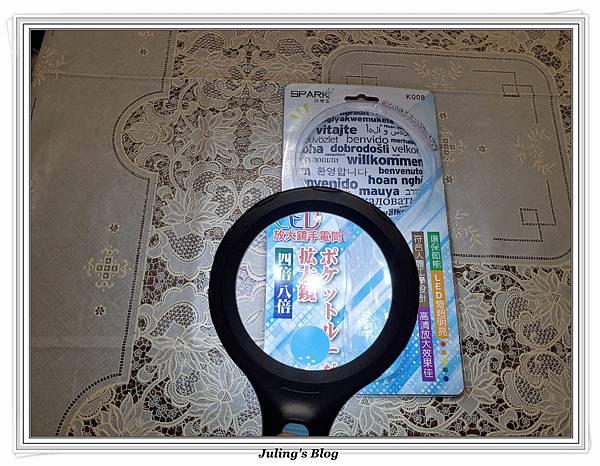 放大鏡11.jpg