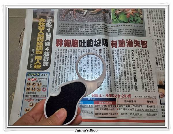 放大鏡13.jpg