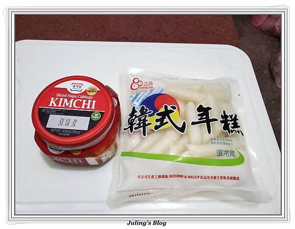 用氣炸鍋做韓式泡菜炒年糕做法.jpg