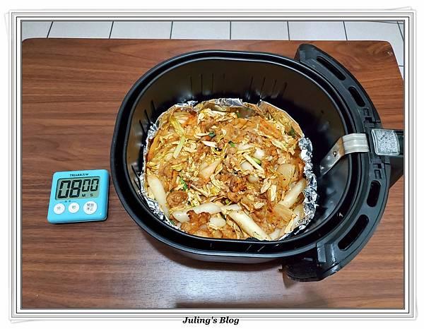 用氣炸鍋做韓式泡菜炒年糕做法9.jpg