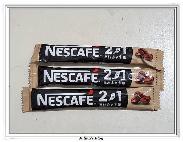 咖啡布丁做法.jpg