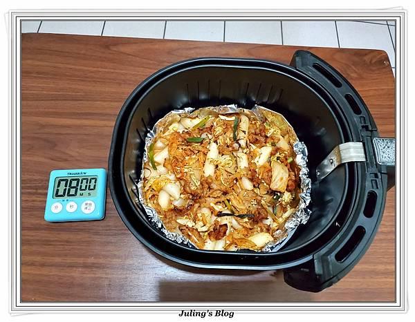 用氣炸鍋做韓式泡菜炒年糕做法11.jpg