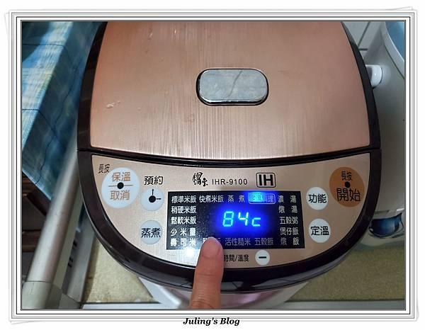 咖啡布丁做法17.jpg
