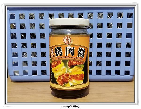 杏鮑菇肉棒做法.jpg