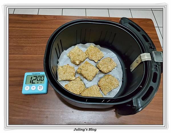 芝麻肉餅做法13.jpg