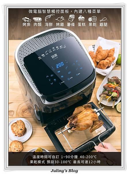 鍋寶氣炸烤箱1.jpg