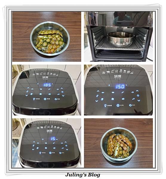 鍋寶氣炸烤箱10.jpg