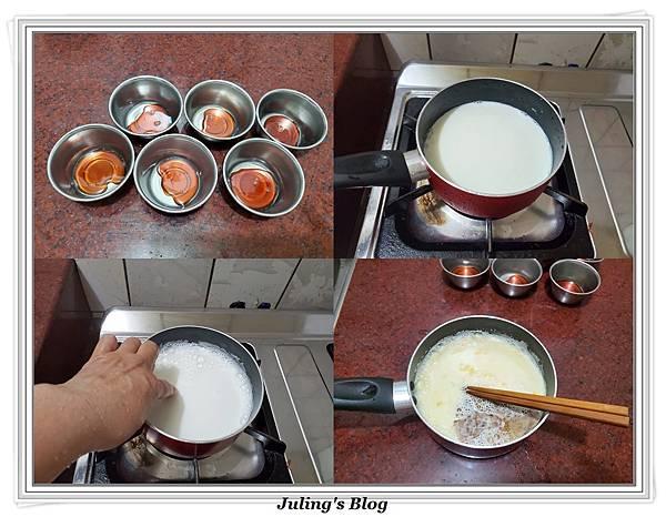 鍋寶氣炸烤箱布丁2.jpg