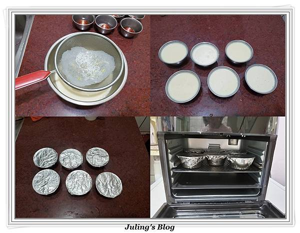 鍋寶氣炸烤箱布丁3.jpg
