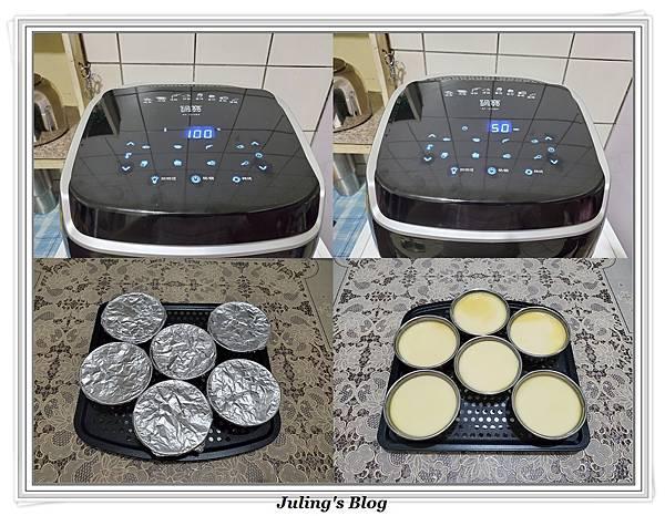 鍋寶氣炸烤箱布丁4.jpg