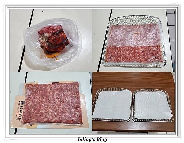 鍋寶氣炸烤箱肉乾1.jpg