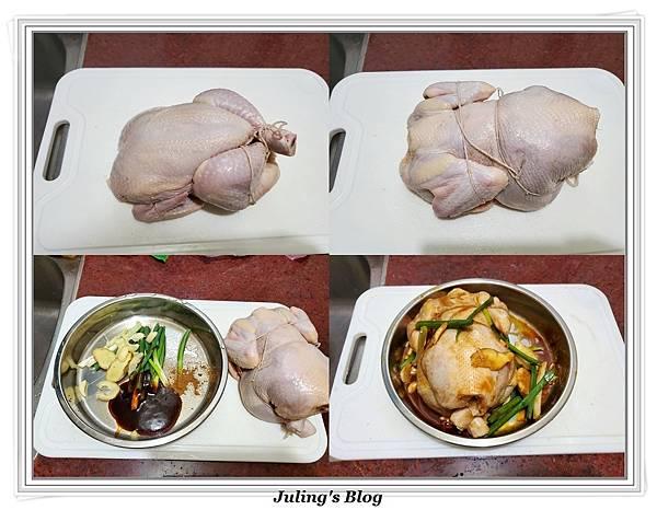 鍋寶氣炸烤箱烤雞1.jpg