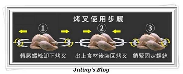 鍋寶氣炸烤箱烤雞2-1.jpg