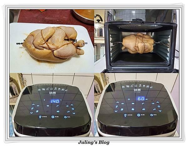 鍋寶氣炸烤箱烤雞3.jpg
