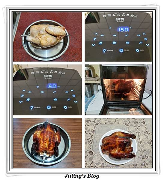 鍋寶氣炸烤箱烤雞7.jpg