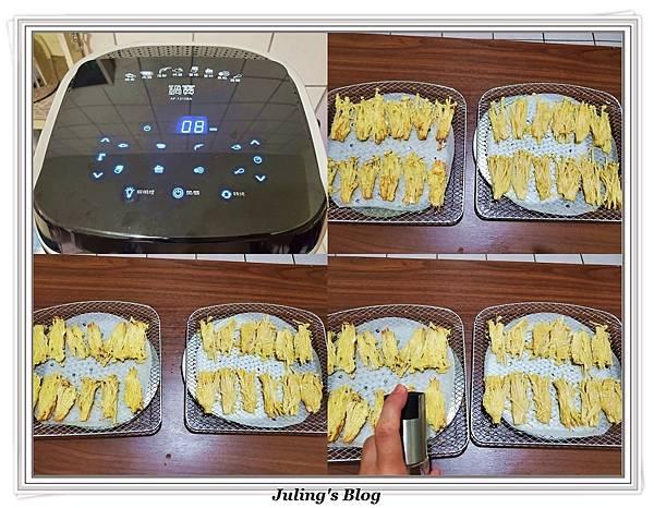 鍋寶氣炸烤箱起司金針菇3.jpg
