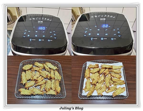 鍋寶氣炸烤箱起司金針菇5.jpg